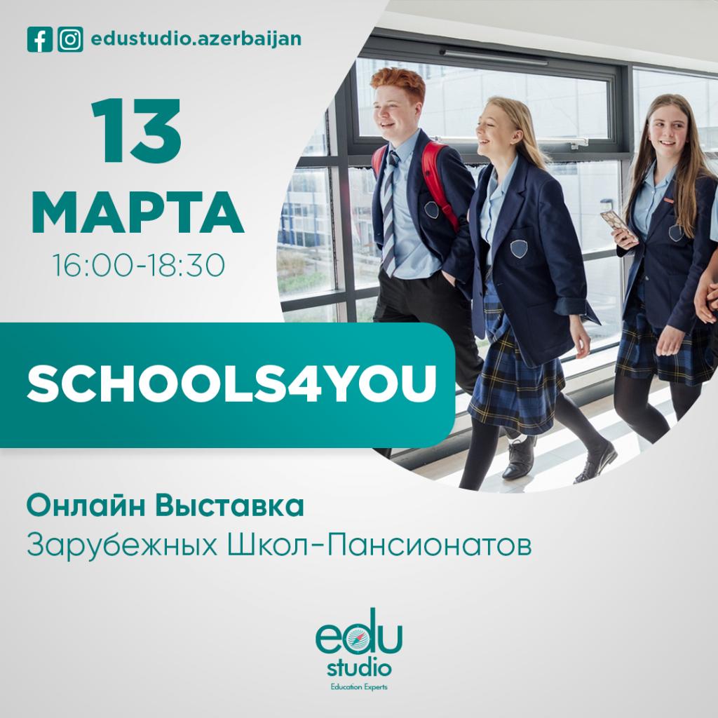 School4You